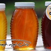 فروش بهترین عسل ارگانیک