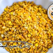 قیمت کیلویی گرده گل